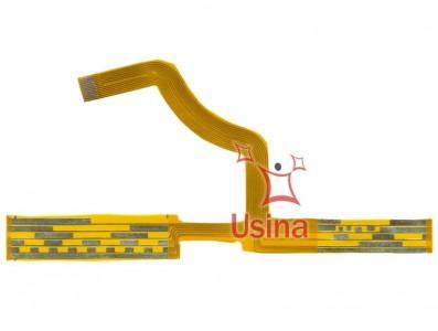 Flat/Flex do foco para Tamron AF 17-50 mm (Mod. A)/ Canon 17-50 mm