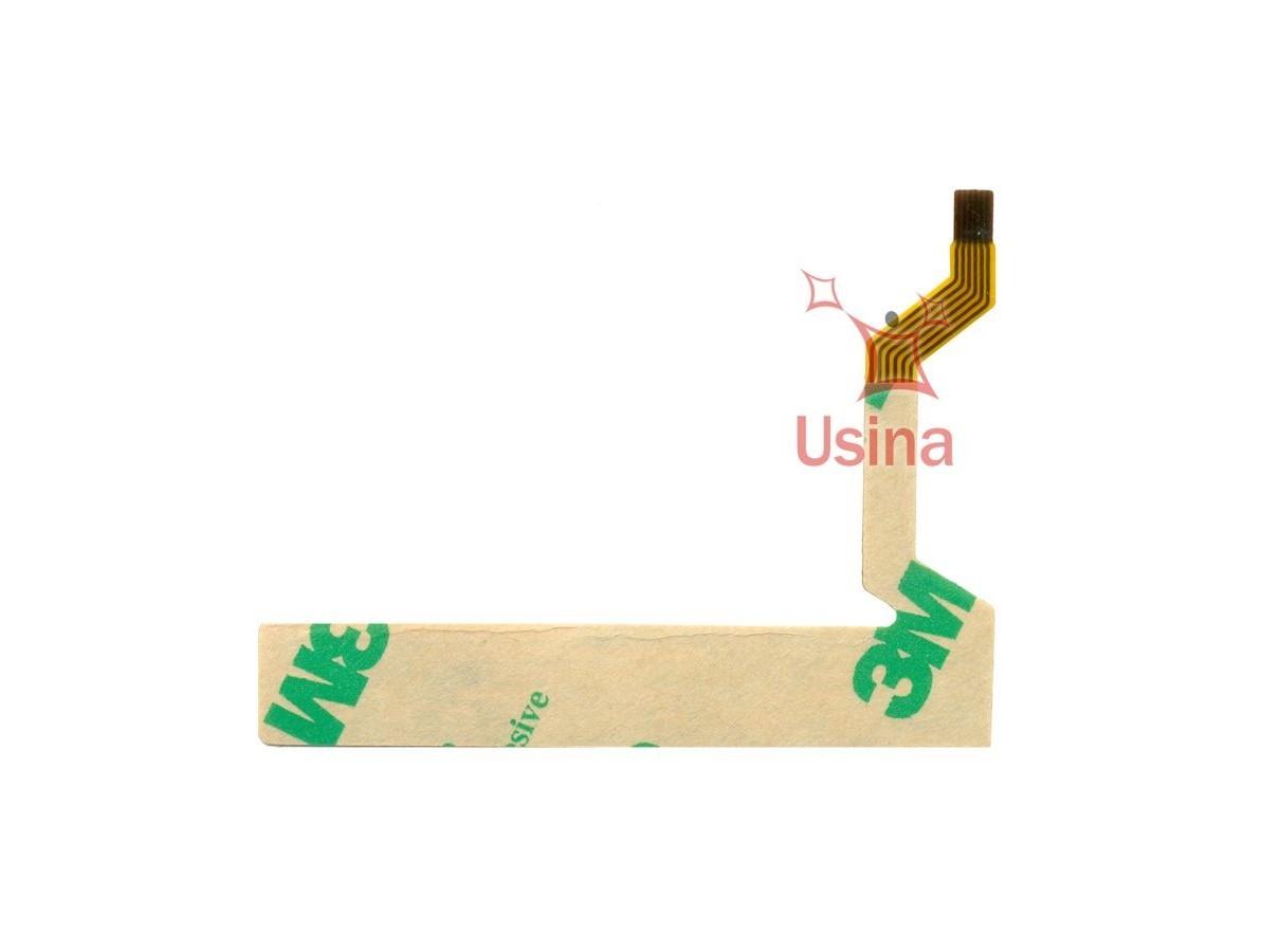 Flat Flex Cable Tamron 17-50